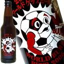 (World Burp Beer)ワールドゲップ ビール 355ml 6.5度