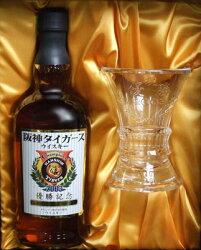 【優勝記念グラス1個付】阪神タイガーズ2003優勝記念ウイスキー700ml40度1本