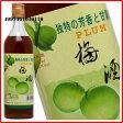 日和梅酒 メイチュウ 600ml 10.5度 正規品 【独特の芳香と甘酸味】 酒 中国 kawahc