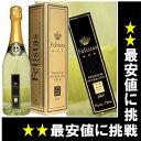 イベントなど更にゴージャスに盛り上げてくれる金粉入スパークリングワイン!ギフトに嬉しい箱...