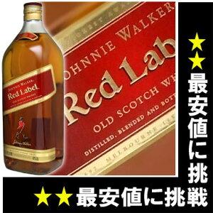 ジョニーウォーカー レッド [赤] ラベル ジョニ赤 BIGボトル 1750ml 40度 正規代理店輸入品ジョ...