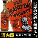 オールド グランダッド スリムボトル 750ml 40度 オールドグランダッド グラン ダッド ケンタッキー バーボン ウイスキー ウィスキー kawahc
