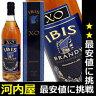 ブランデー アイビス XO 700ml 40度 正規 フランス ブランデー ibis xo プレゼント kawahc