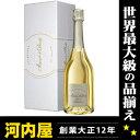 マドンナも虜にしたダイヤ付シャンパン ワイン フランス・シャンパーニュ 発泡 シャンパン スパ...