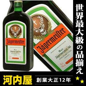 Jaeger Meister 700 ml 35 degrees ( Herb Liqueur Jagermeister ) Jägermeister ranking liqueur liqueur type kawahc