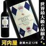 エストラテゴ レアルNVドミニオ・デ・エグーレン (赤) 正規750ml ワイン スペイン 赤ワイン kawahc