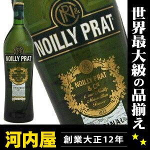 ノイリープラット ドライ 1000ml 18度 正規品 (Noilly Prat Dry) ワイン フランス kawahc