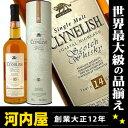 クライヌリッシュ 14年 700ml 46度 (CLYNELISH 14YO Single Malt) ウィスキー kawahc hgk170304