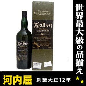 重厚感のあるアイラモルト ※こちらのウイスキーとの同梱発送は出来ません。 単品1本のみでの発...