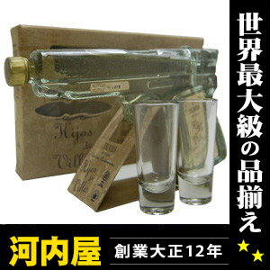 ヒオス デ ヴィラ ピストルボトル グラス2個付 テキーラ