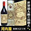 カルパノ アンティカ フォーミュラ 箱付 1000ml 16度 ワイン イタリア kawahc