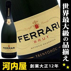 De Ferrari (Ferrari) Brut white 750 ml genuine wine Italy foam champagne sparkling sparkling wine sparkling kawahc