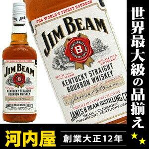 ジムビーム ホワイト Jim Beam White バーボンジムビーム ホワイト 正規品 700ml 40度 Jim Beam...