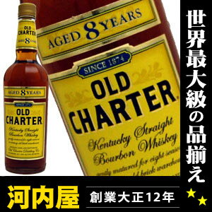 Charter 8 years old 750 ml-40 degree Bourbon whiskey kawahc