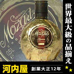 モーツァルト チョコレート クリーム リキュール 500ml 17度 正規品 (Mozart …