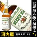 ヘブンヒル オールド スタイル バーボン 700ml 40度 正規 バーボン ウィスキー kawahc
