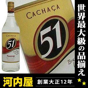 カシャッサ 51 カシャーサ51 1000ml 40度 激安お徳用1Lボトルブラジルの国民酒ピンガカシャッサ...