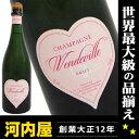 シャンパンCHAMPAGNE RM Selectionハートラベル 2009年度「独立系生産者ワインコンクール」金賞...