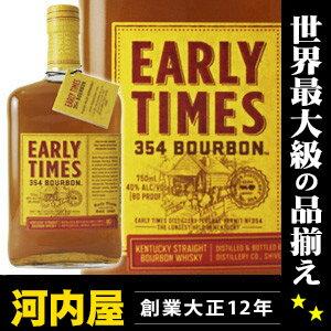 アーリータイムズ 354 750ml 40度 Early Times 354 Bourbon バーボン 父の日 プレゼントアーリ...