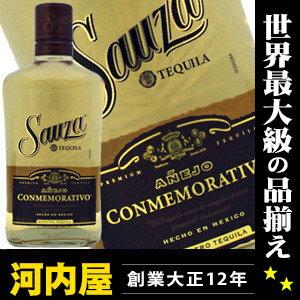 サウザ コンメモラティボ 700ml 40度 Sauza Conmemorativoサウザ コンメモラティボ 700ml 40度 ...