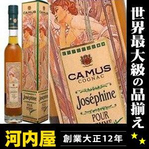 カミュ・ジョセフィーヌ 350ml 40度ブランデー コニャックカミュ・ジョセフィーヌ 350ml 40度 ...