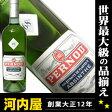 ペルノ・アブサン 700ml 68度 正規品 Pernod Absinthe  リキュール リキュール種類 kawahc