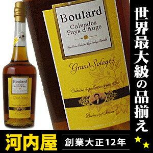 カルヴァドス ブラー グランソラージュ 700ml 40度 Calvados Boulard Grand Solage カルヴァド...