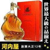 ラーセン ハンドメイドグラス シップ 700ml 40度 (Larsen Gold Decorated Glass Viking Ship Fine Champagne Cognac) ラーセン ハンド メイド グラス シップ ブランデー コニャック hgk kawahc