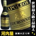 クロニエール ナポレオン 700ml 40度 正規輸入品