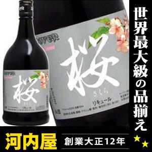 ドーバー 和酒 桜 700ml 22度 正規 Dover Liqueur リキュール リキュール種類 kawahc sakura さくら