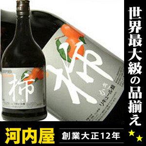 Dover Japanese sake persimmon 700 ml-20 degree liqueur liqueur type kawahc