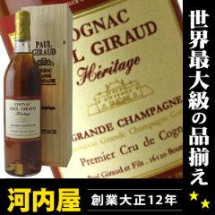 フランスを代表する蒸留酒として、現在でも老若男女を問わず広い世代に親しまれています。ポー...
