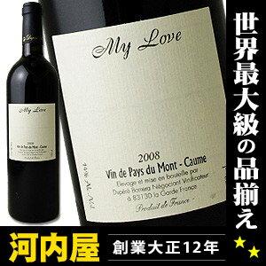 デュペレ・バレラ My Love(マイ・ラブ) [2008] 750ml