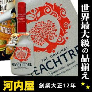 デカイパー ピーチツリー ニューボトル 700ml 20度 正規代理店輸入品 Dekuyper Original PeachT...