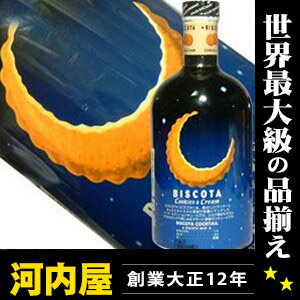 ビスコタ cookies & Cream 500 ml 16 degree genuine ( Biscota Cookies & Cream ) liqueur liqueur type kawahc
