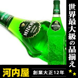 サントリー ミドリ メロン リキュール 700ml 20度 (Suntory Midori Melon Liqueur) リキュール ...