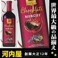 ワインチョコレート メルロー 80g