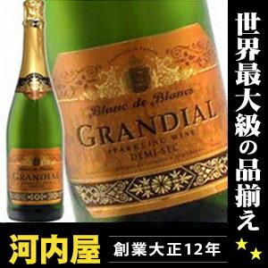 本場フランス産スパークリングワイン グランディアル・ブリュット 750ml 正規品 (119)…