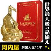 ラーセン ゴールデン スカルプチャー (ゴールド) 700ml 40度 (Larsen Golden Sculpture Viking Ship Fine Champagne Cognac) ブランデー コニャック kawahc