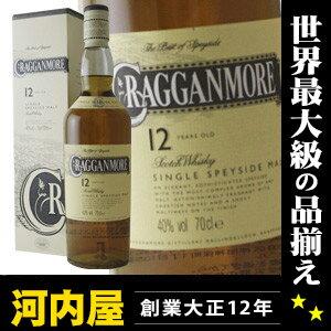 クラガンモア 12年 700ml 40度 正規代理店輸入品 Cragganmore 12YO クラガンモア 12 スペイサイ...