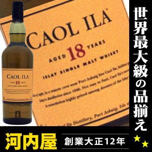 カリラ 18年 200ml 43度 CAOL ILA 18YO 【after0307】カリラ 18年 200ml 43度 (CAOL ILA 18YO...
