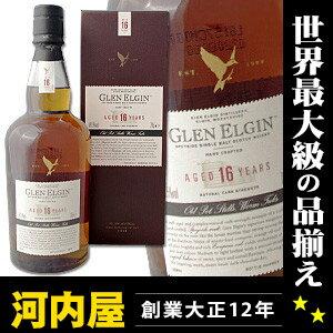 グレンエルギン 16年 700ml 58.5度 Glen Elegin 16YOグレンエルギン 16年 700ml 58.5度 (Glen ...