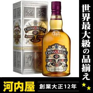 シーバスリーガル 12年 700ml 40度 箱付 正規品 ウィスキー kawahc