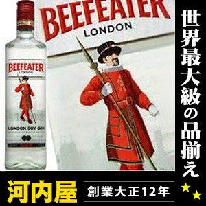 ビーフィーター ジン 700ml 40度 beefeater london dry gin ビフィーター ロンドン ドライ ジン...