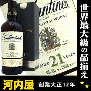 17時迄のオーダー本州翌日お届け ウイスキーワールドBest・Whisky座談会スコッチ・ブレンデッド...