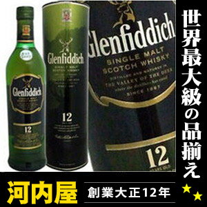 Glenfiddich 12 years 700 ml 40 degrees with Glen glenfiddhich 12 years old across Speyside single malt whisky whisky kawahc