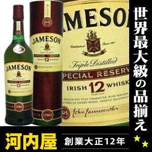 ジェムソン 12年 アイリッシュ ウイスキー アイリッシュコーヒー にオススメ 紅茶 Irish Whisky...