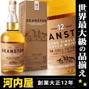 ディーンストン 12年 700ml 46.3度 アンチルフィルタード Deanston Single Malt 12y ディーンス...