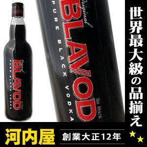 ブラヴォド ブラック ウォッカ 750ml 40度 格安ブラヴォド ブラック ウォッカ 750ml 40度 【楽...