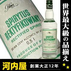 世界最強のアルコール度数96度のウオッカ、スピリタス ポルモス ワルシャワ製 ウォッカ 格安ス...